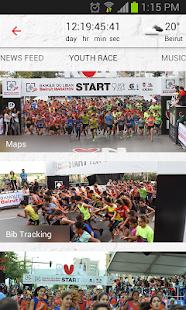 Beirut Marathon Association - screenshot thumbnail