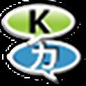 Japanese Name Converter logo