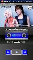 Screenshot of accessのオールナイトニッポンモバイル 第3回