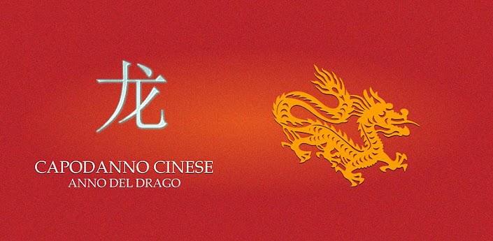 Auguri Di Buon Natale In Cinese.L Anno Del Drago Auguri Capodanno Cinese Rollingapp Sviluppo Di