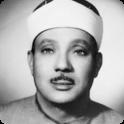 عبد الباسط عبد الصمد - مجود icon