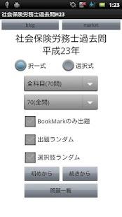 D2惡魔蛋糕on the App Store on iTunes - Apple