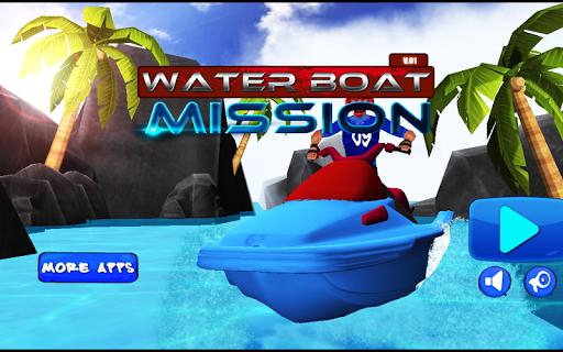 水能載舟使命3D