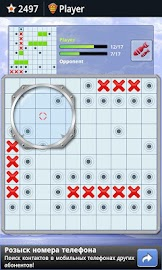 ShipCombat Multiplayer Screenshot 2