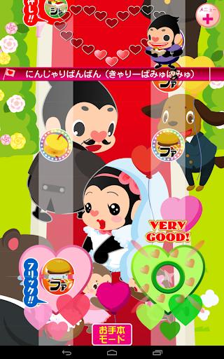 無料教育Appのタッププラス 赤ちゃん幼児子供向けのアプリ リズムゲーム無料|記事Game