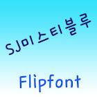 SJMistyblue Korean Flipfont icon