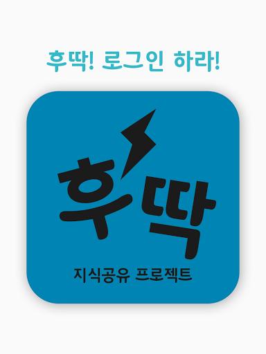 한국사검정능력시험 중급 기출문제