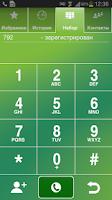 Screenshot of МультиФон