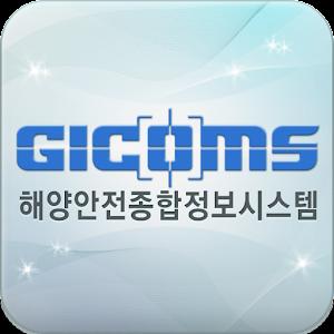 해양안전종합정보시스템 모바일 서비스 아이콘