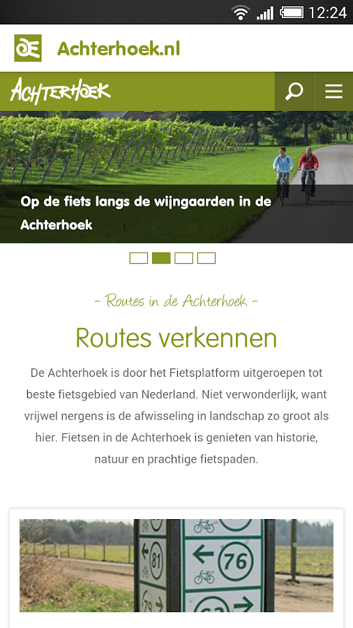 Achterhoek - screenshot
