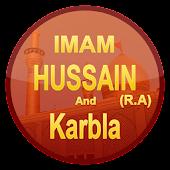 Imam Hussain and Karbla Story