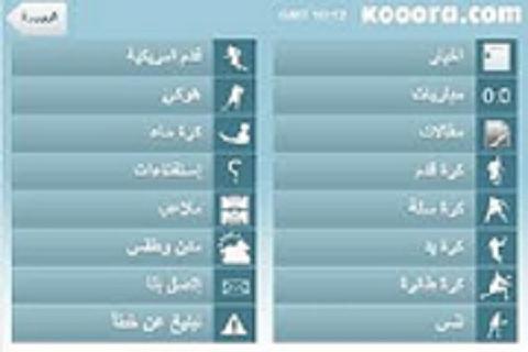 【免費運動App】korah sports-APP點子