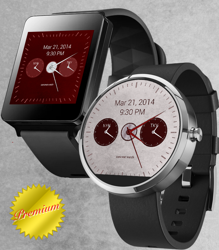 RichWatchface-TC Android Wear - screenshot
