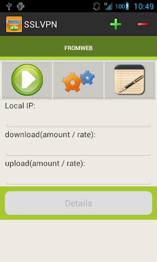 玩工具App|SSLVPN免費|APP試玩