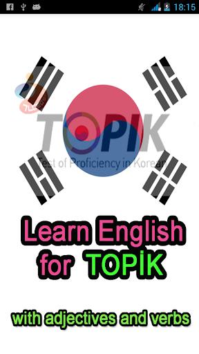 Learn English for TOPIK