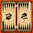 Backgammon - Narde logo