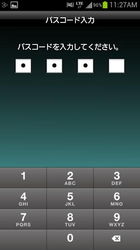 HiQZen App