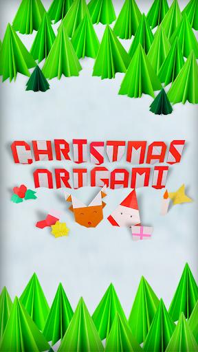 クリスマス折り紙 無料版