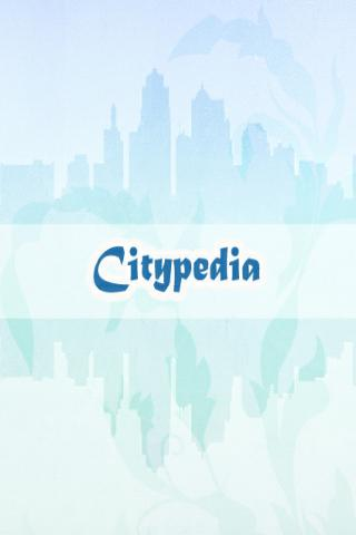 City Pedia- screenshot