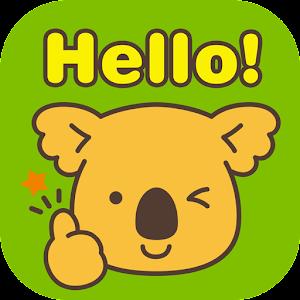 えいごのコアラのマーチアプリ - Android Apps on Google Play