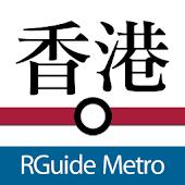 香港地鐵輕鐵(經典版)