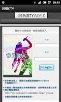 Screenshot of 錢櫃KTV