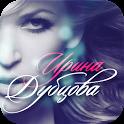 Ирина Дубцова icon