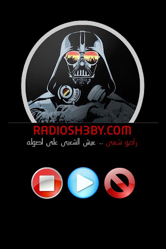 راديو شعبى Radiosh3by
