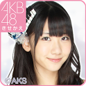 AKB48きせかえ(公式)柏木由紀-SS- icon