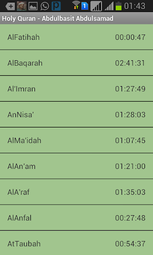 Alafasy The Holy Quran