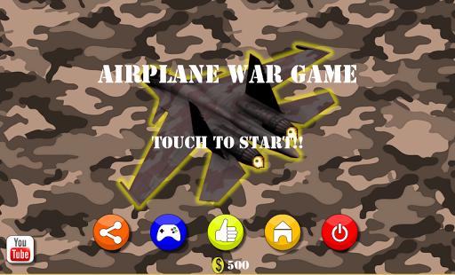 戰飛機遊戲