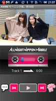 Screenshot of モーニング娘。のオールナイトニッポンモバイル第13回