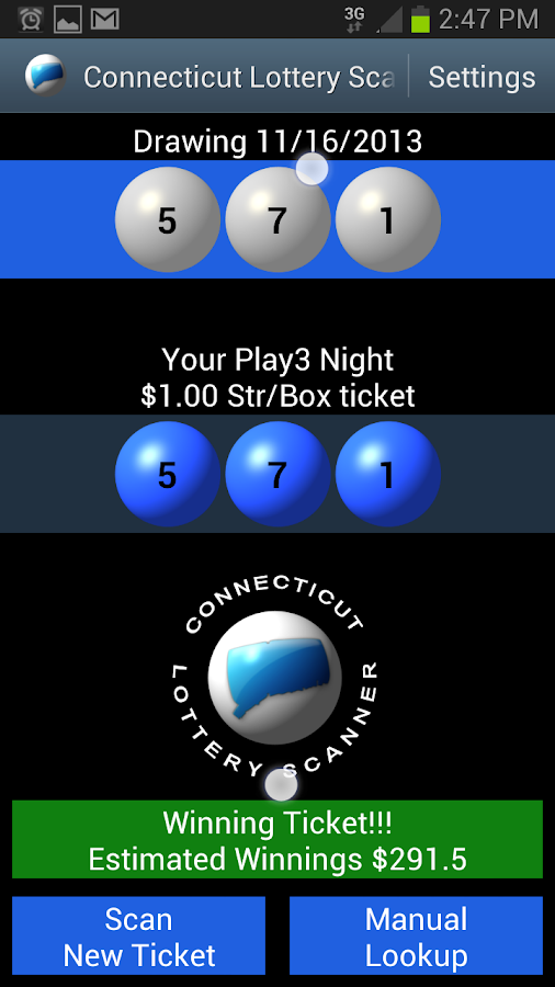 all or nothing lotto ticket scanner app