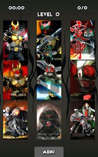 Kamen Rider Puzzle Game