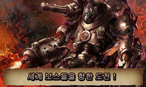 용의 분노 Stilland War HD