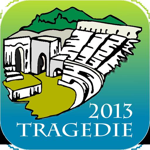 Tragedie 2013 教育 App LOGO-APP試玩