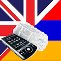 English Armenian Dictionary icon
