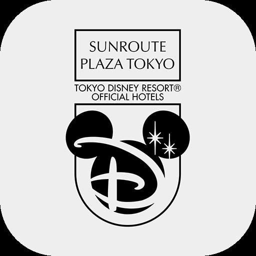 サンルートプラザ東京 旅遊 App LOGO-硬是要APP