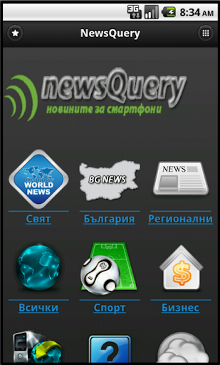 newsQuery.v2