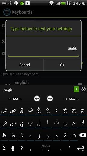 Dhivehi Keyboard for iKey