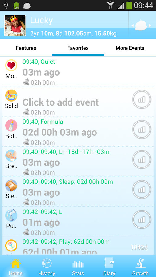 Baby Care Plus - screenshot