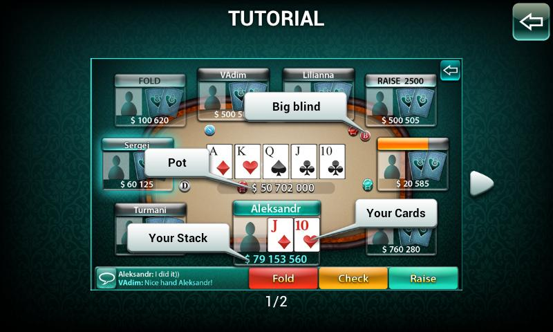 8Vega Poker - screenshot