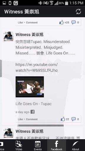 Witness 黃崇旭
