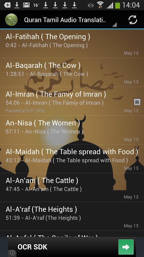 Quran Mp3 - Download and listen full Quran in mp3 and zip