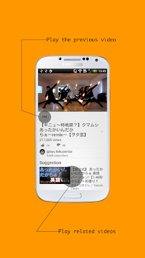 Wotagei Video Player
