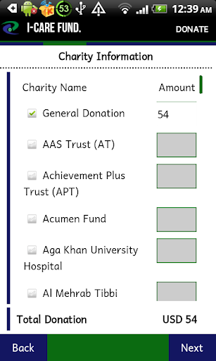 【免費財經App】i-Care Fund.-APP點子