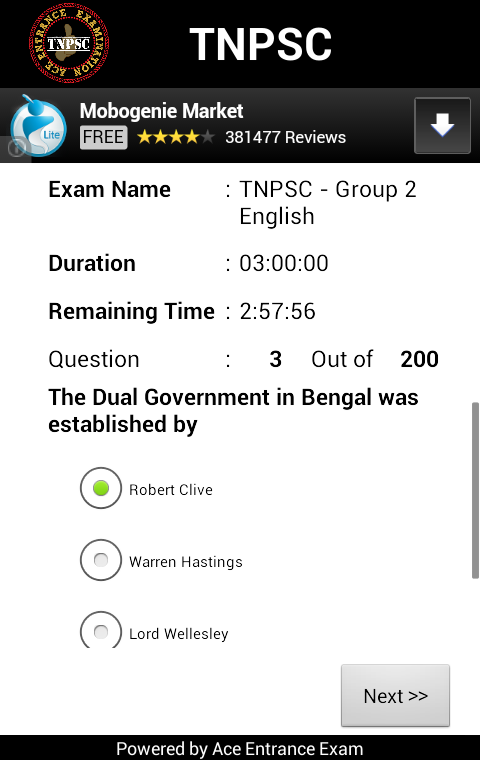 TNPSC- screenshot