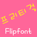 MDPrettyGirl Korean FlipFont logo
