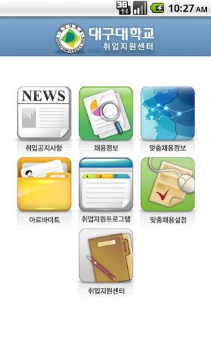 學習出版有限公司 - 學習,字根記憶班,英文字根字典,劉毅英文