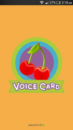 發聲學習卡-水果
